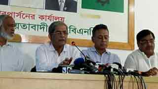 Credible polls cannot be held under present govt: BNP