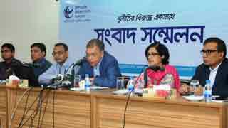 TIB demands removal of two ministers