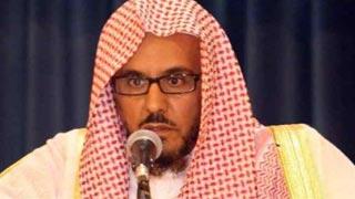 Saudi King names Sheikh Hussain Al-Sheikh for Arafat Sermon