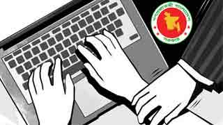 Digital Security Bill gets President's assent
