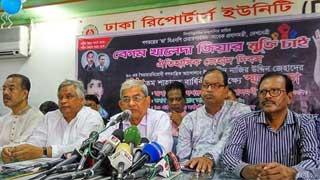 Tarique Rahman not involved in grenade attack incident: BNP