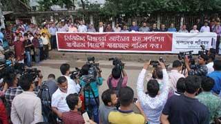 Editors demand amendment of Digital Security Act