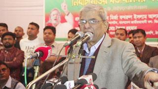 Independence War spirit defeated in Bangladesh polls: BNP