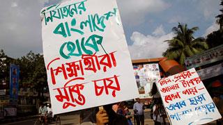 Chhatra League activists beat up quota reformist at DU
