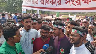 Youths will protest injustice in society: Ducsu VP