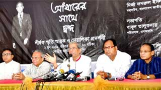 Bangladesh turned into a 'subservient' country: BNP