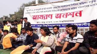 DU students go on hunger strike over Dhaka city polls' date