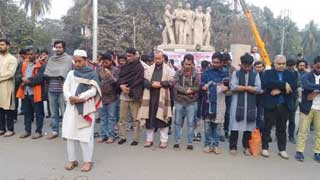 Border killings: Gayebana janaza for victims held at DU