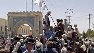 Afghanistan prepares for 'peaceful transition of power'