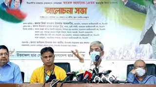 BNP criticises launching of news portal by police