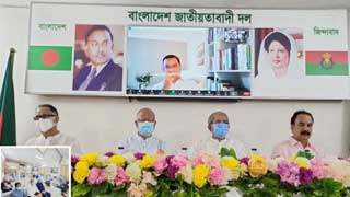 BNP policymakers in a meeting with central leaders