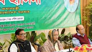 Balanced dev govt's ultimate goal, says Hasina