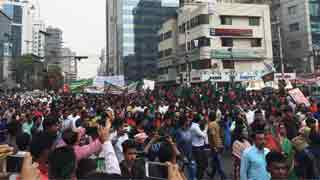 Thousands march in BNP's Independence Day rally