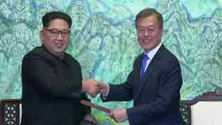 """Korean leaders aim for end of war, """"complete denuclearization"""""""