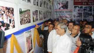 BNP to publish Khaleda Zia's autobiography