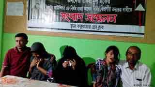Ekram killing audio exposes govt's 'evil' plan: BNP