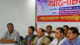BB governor should resign for fair probe into gold scam: BNP