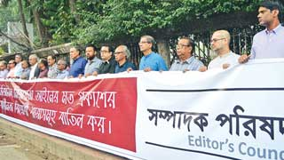 RSF supports Editors' Council's protest against Digital Security Act