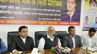 BNP finds another deception behind Ganobhaban invitation
