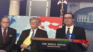 US imposes sanctions against Venezuela's oil company