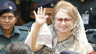 "Khaleda Zia in jail at ""PM's behest"", alleges BNP"
