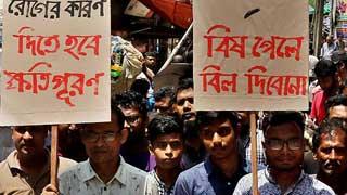 Jurain residents demand safe water supply