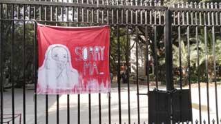 Abrar murder: Amit Saha, Toha on 5-day remand