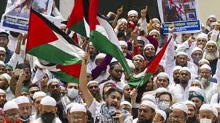 Hundreds protest in Bangladesh against Israeli attacks on Palestine