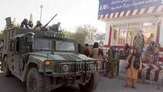Afghan president to 'remobilise' forces as Taliban approach Kabul