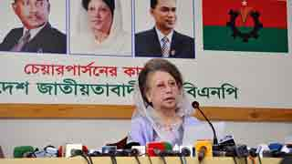 People committed to oust neo-Baksal regime, says Khaleda Zia