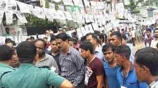 BNP, Jamaat allege vote rigging in Sylhet