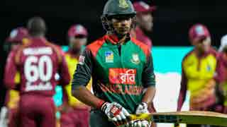 Tigers lose first T20