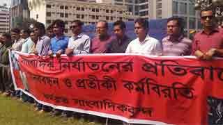 Journalists demand immediate arrest of attackers