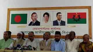 Govt cheated students again thru Transport Bill: BNP