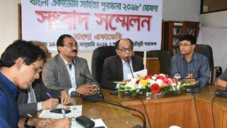 Four get Bangla Academy Sahitya Puraskar