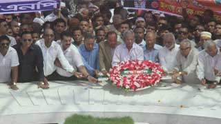BNP pays tribute to Zia on founding anniversary