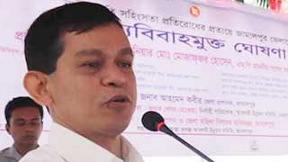 Ex-Jamalpur DC demoted for misconduct after video scandal