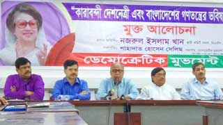 খালেদা জিয়াকে কারাগারে রেখে একতরফা ভোট করতে চায় সরকার: নজরুল