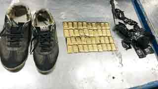 Gold recovered from airline cleaner's shoes