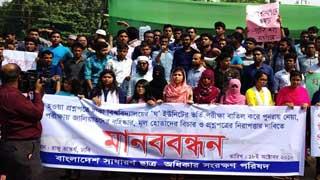 DU students threaten tougher movement