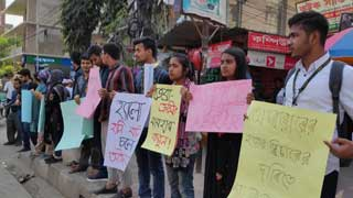 Students form human chain seeking justice for Abrar