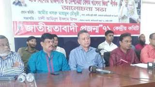 BNP criticises govt for failure to handle onion market