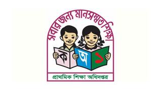 No more expulsions in PEC examinations