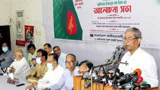 AL failed to implement nation's independence manifesto: Mirza Alamgir