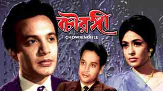 Chowringhee to be reproduced on celluloid