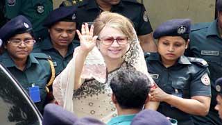 Stay order on 4 cases against Khaleda Zia upheld