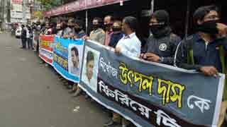Journalists warns tougher program seeking return of Utpal