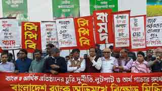 Awami League-led govt 'looting' public money, says left-leaning parties