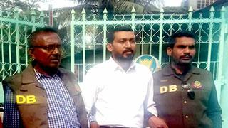 Missing Kalyan Party secy gen found, arrested