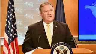 Pompeo meets Qatari Foreign Minister